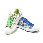Дамски спортни обувки на цветя Bulldozer 6293 бежов-зелен