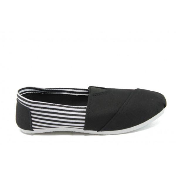 Юношески спортни обувки /тип еспадрили/ Bulldozer 6307 черен