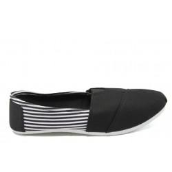 Мъжки спортни обувки /тип еспадрили/ Bulldozer 6307 черен