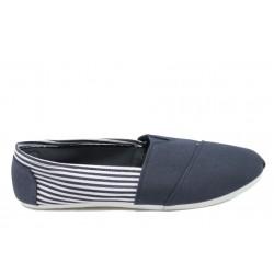 Мъжки спортни обувки /тип еспадрили/ БР 6307 т.син