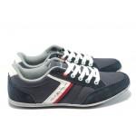 Юношески спортни обувки от естествен верур Bulldozer 6069 т.син