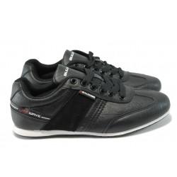 Юношески спортни обувки от естествен верур БР 6114 черен