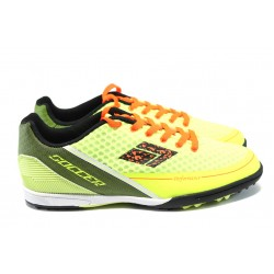 Мъжки маратонки /тип стоножки/ Bulldozer 63001 зелен