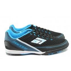 Мъжки маратонки /тип стоножки/ Bulldozer 63001 черен-син