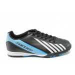 Мъжки маратонки /тип стоножки/ Bulldozer 63000 черен-син