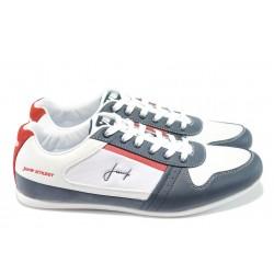 Мъжки спортни обувки Jump 9784 бели