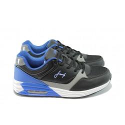 Юношески маратонки с въздушна възглавница Jump 10352 черни