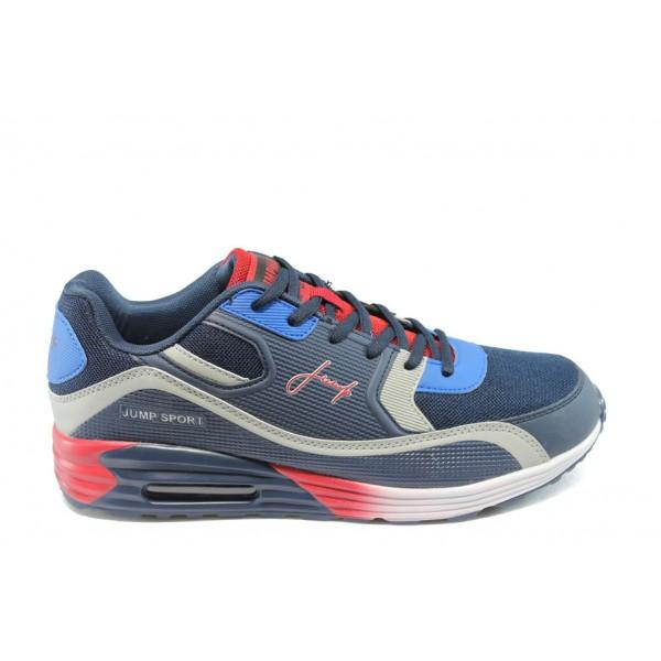 """Мъжки маратонки с """"въздушна"""" възглавница Jump 10486 т.син"""