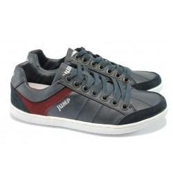 Мъжки спортни обувки Jump 10166 т.син