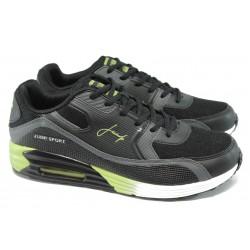 Мъжки маратонки с въздушна възглавница Jump 10486 черни