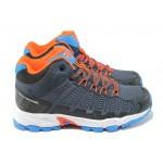 Юношески спортни обувки Bulldozer 52007 т.син-оранж