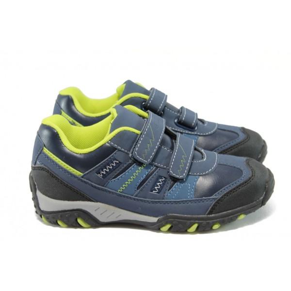 Детски маратонки с лепенки Bulldozer 52153 т.син 31/35