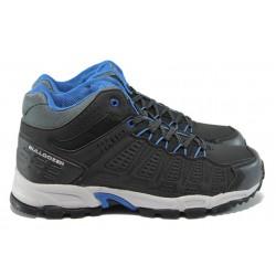 Мъжки спортни обувки Bulldozer 52007 черно-син
