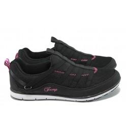 Дамски спортни обувки Jump 1963 черен