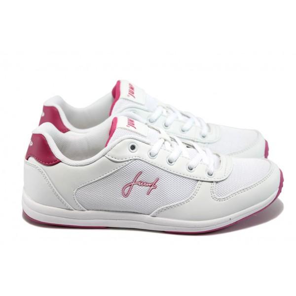 Дамски маратонки Jump 9780 бял