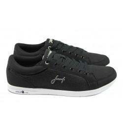 Мъжка спортна обувка Jump 2193 черен