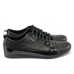 Мъжки спортно-елегантни обувки от естествена кожа МИ 132 черен