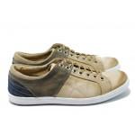 Мъжки спортни обувки от естествена кожа ИО 1554 бежов