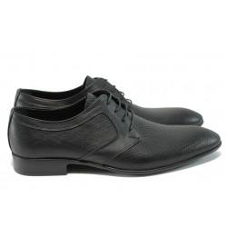 Анатомични мъжки обувки от естествена кожа ФН 517 черен