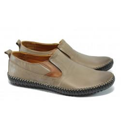 Мъжки ортопедични обувки от естествена кожа МИ 40 кум