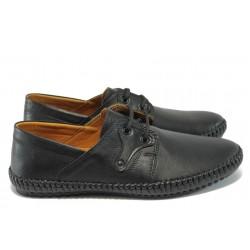 Мъжки ортопедични обувки от естествена кожа МИ 42 черен