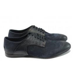 Мъжки спортно-елегантни обувки от естествен набук КО 117 син