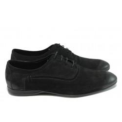 Мъжки спортно-елегантни обувки от естествен набук КО 63 черен