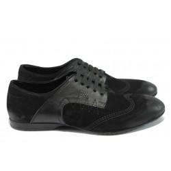 Мъжки спортно-елегантни обувки от естествен набук КО 117 черен