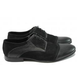 Мъжки спортно-елегантни обувки от естествен набук КО 113 черен