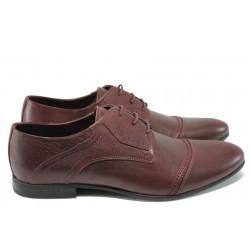 Мъжки спортно-елегантни обувки от естествена кожа КО 113 бордо