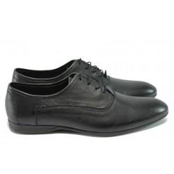 Мъжки спортно-елегантни обувки от естествена кожа КО 63 черна кожа