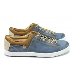 Мъжки спортни обувки от естествена кожа ИО 1555 син