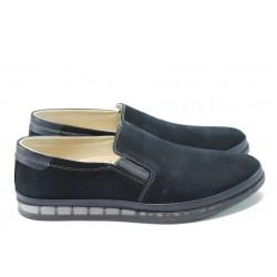 """Ортопедични мъжки обувки с """"прозрачни"""" подметки ПИ 743 син"""