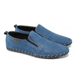Мъжки ортопедични обувки от естествен набук ФЯ 1308 син