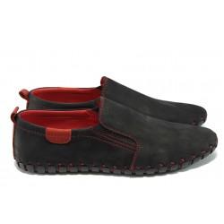Мъжки ортопедични обувки от естествен набук ФЯ 1308 черен