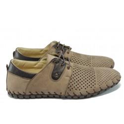 Мъжки ортопедични обувки от естествен набук ФЯ 1302 кум