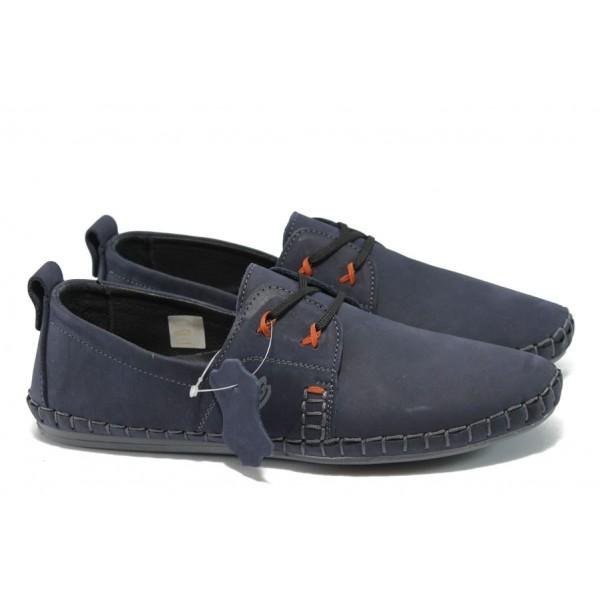 Анатомични мъжки обувки от естествена кожа МЙ 83320 син