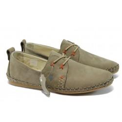 Анатомични мъжки обувки от естествена кожа МЙ 83320 бежови