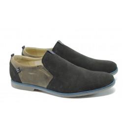 Анатомични мъжки обувки от естествен набук МЙ 83335 черен