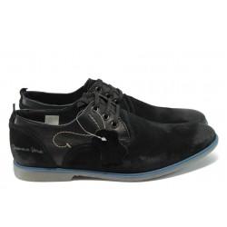 Анатомични мъжки обувки от естествен набук МЙ 83333 черен
