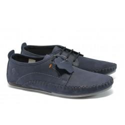 Мъжки ортопедични обувки от естествен набук МЙ 83303 син