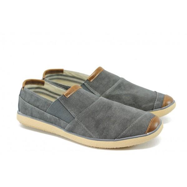 Мъжки обувки /тип еспадрили/ Bulldozer 6215 сив