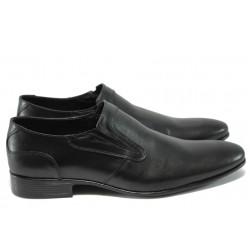 Мъжки елегантни обувки от естествена кожа ШП 804 черен