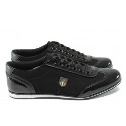 Мъжки спортни обувки ЛГ 645 черен