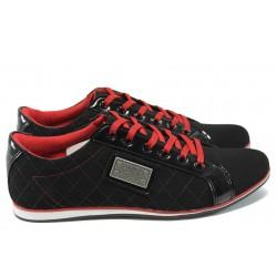 Мъжки спортни обувки ЛГ 639 черен