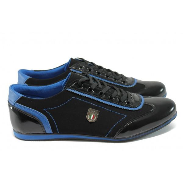 Мъжки спортни обувки ЛГ 645 черен-син