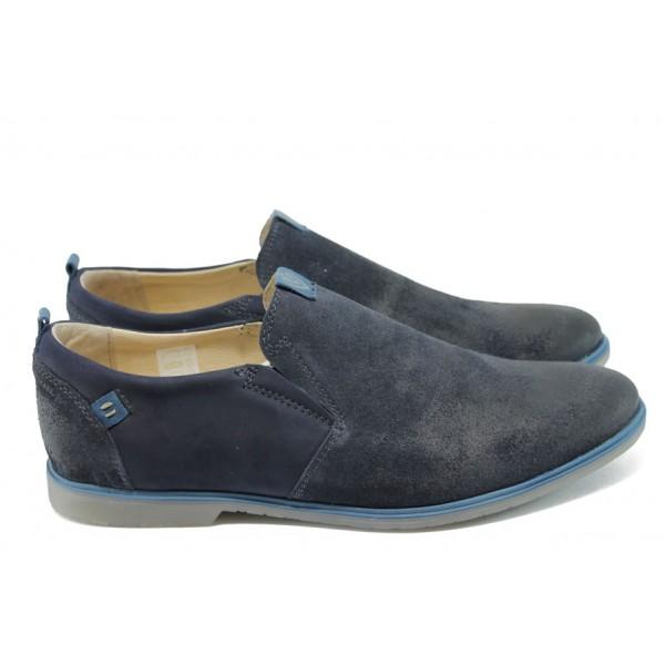 Анатомични мъжки обувки от естествен набук МЙ 83335 син