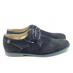 Анатомични мъжки обувки от естествен набук МЙ 83331 т.син