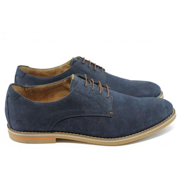 Анатомични спортно - елегантни мъжки обувки КП 9220 син