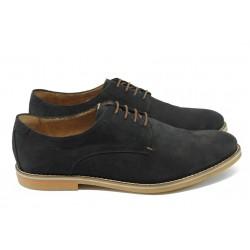 Анатомични спортно - елегантни мъжки обувки КП 9220 черен